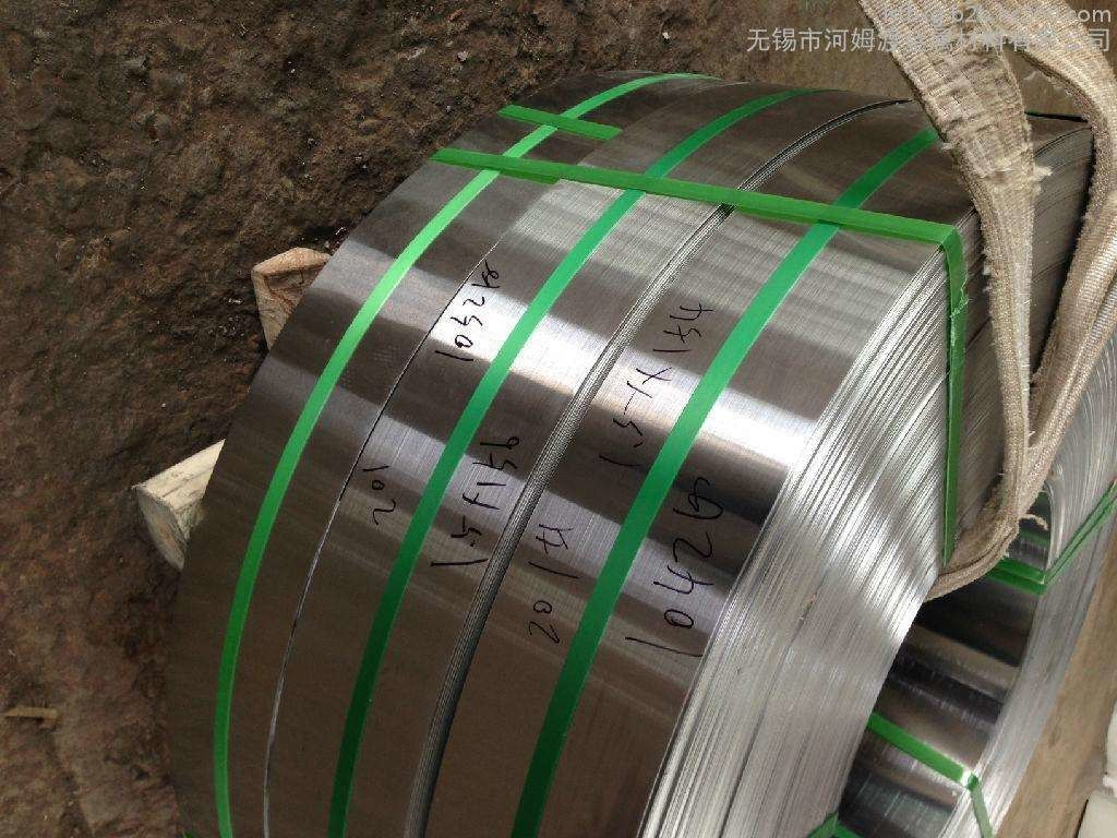 Cold Rolled 420J2 Stainless Steel Strips ASTM A240 3Cr13 Stainless Steel Gulung pemasok