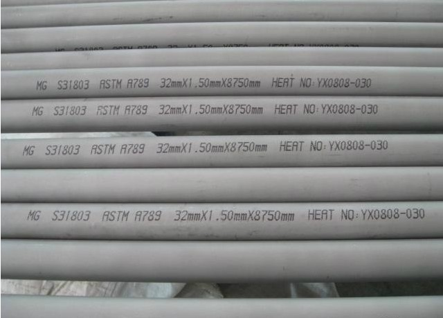 UNS S31803 S32205 DIN / EN 1.4462 Duplex Stainless Steel Seamless Pipe